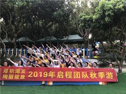 深圳好玩农家乐一日游线路攻略