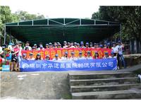 深圳农家乐一日游推荐行程趣味团建+七娘山野炊+杨梅坑