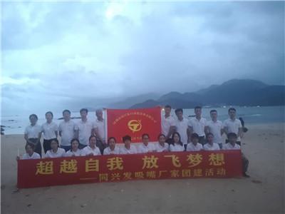 深圳团建基地