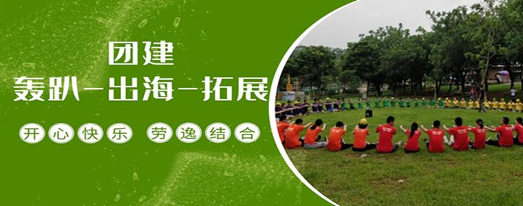 深圳农家乐游玩推荐南澳七娘山农家乐