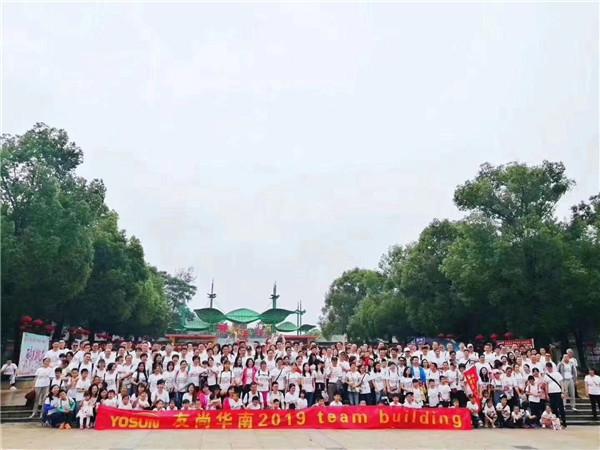 东莞松湖生态园