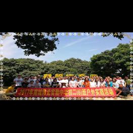 东莞野趣生态园—东莞农家乐野趣园一日游团体活动方案