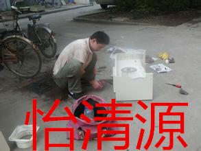 石家庄桥东区洗油烟机公司