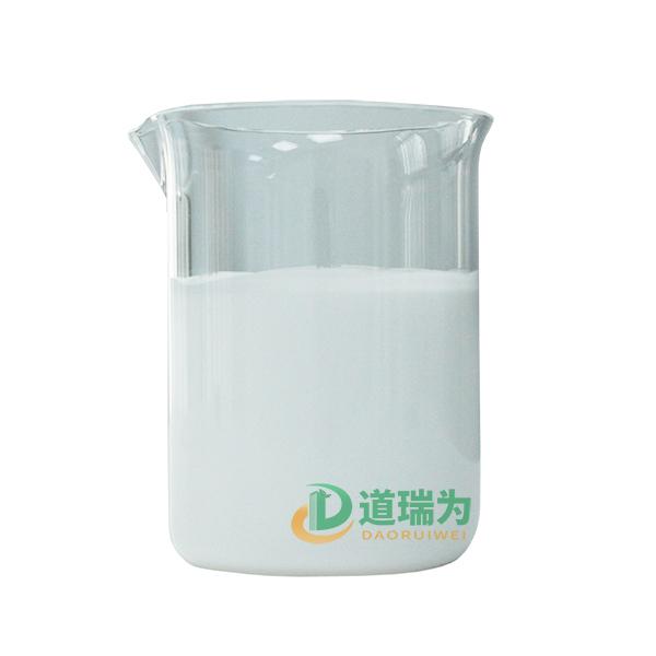 硅聚醚消泡剂—DF-133S