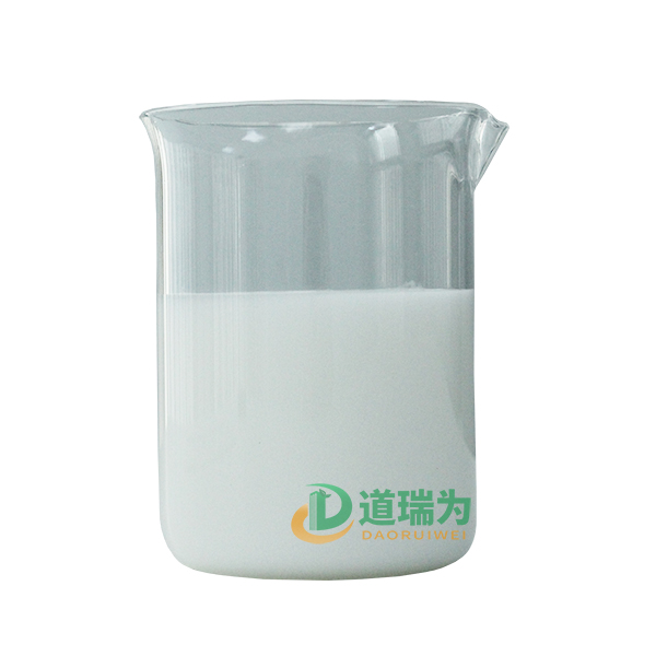 有机硅消泡剂—DF-803S