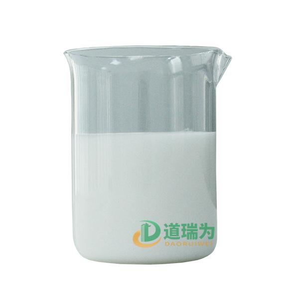 硅聚醚消泡剂—DF-980S