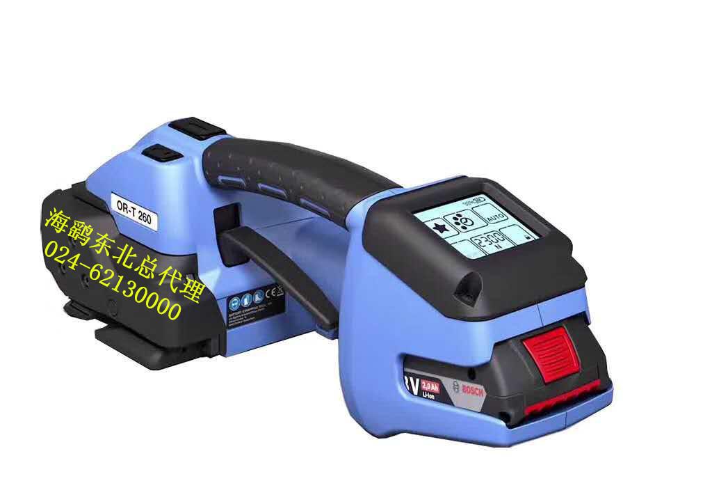 OR-T260手提式电动塑钢带打包机二