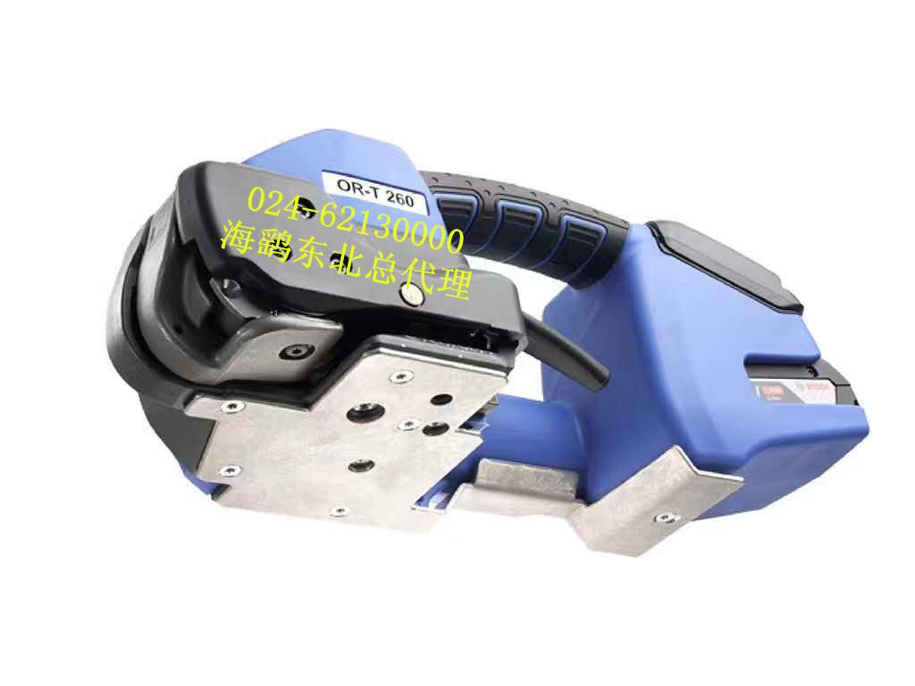 OR-T260手提式电动塑钢带打包机三