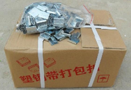 海鹞手动塑钢带打包扣-1