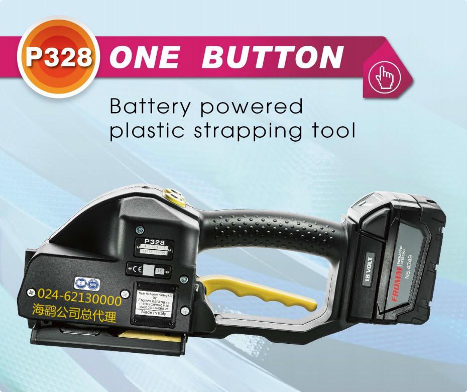 意大利原装进口P328电动打包机