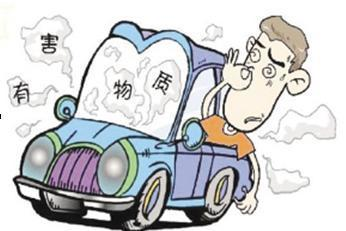 汽车甲醛污染来源有哪些?汽车除甲醛的方法