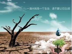 工业废水检测怎么做?