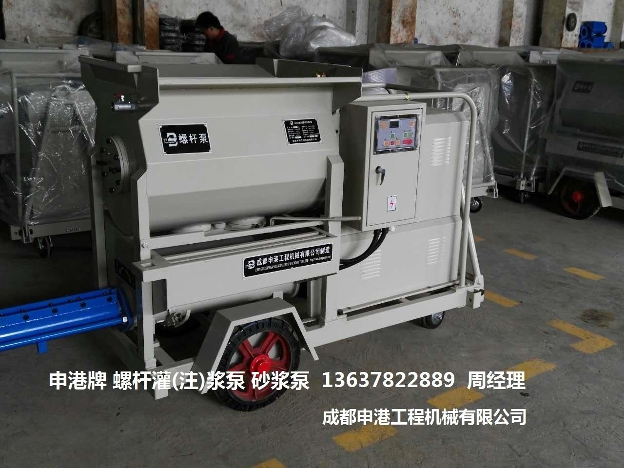 申港灌浆泵