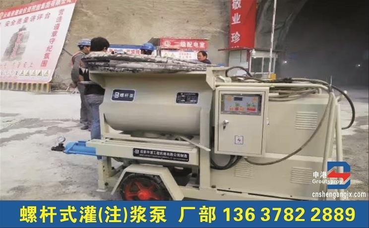 注浆泵施工