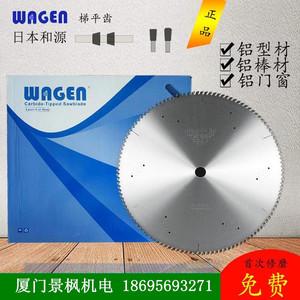 铝用铝合金锯片PCD金刚石双头锯锯片铝板铝模切断日本和源WAGEN兼房等