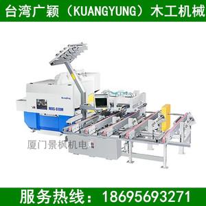 台湾广颖优选锯多片锯设备四面刨截料锯指接机设备