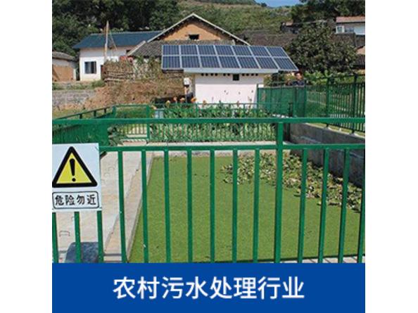 農村污水處理行業