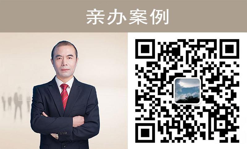 【减刑、缓刑】刘某某诈骗罪案被宣告缓刑取得很好辩护效果