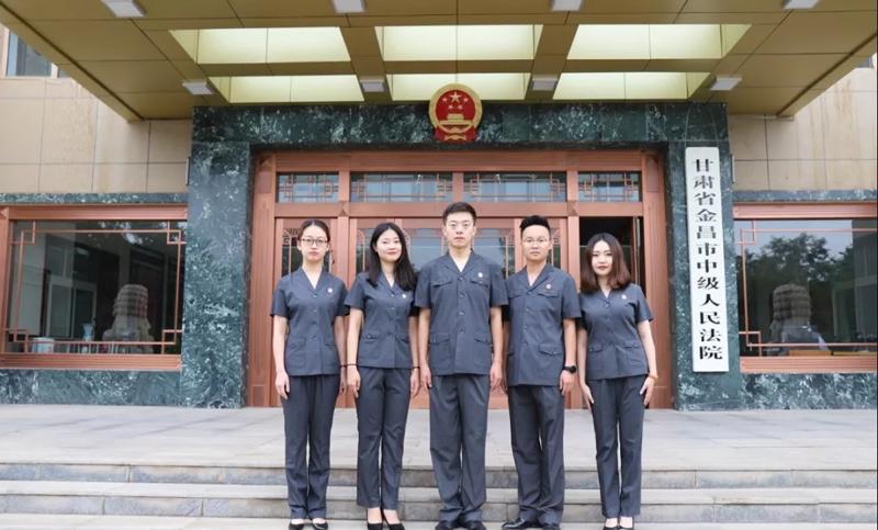 甘肃金昌市中级人民法院审判服夏装定制