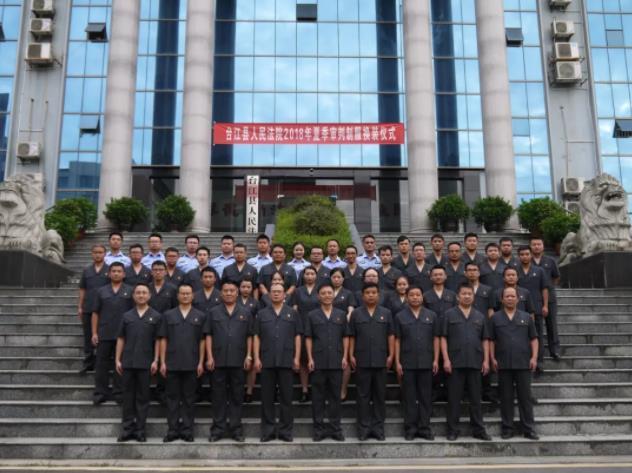 臺江法院舉行夏季審判制服定制案例