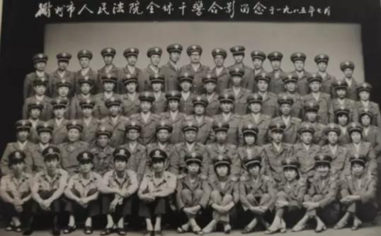 1984年款法院(夏装)