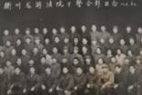 看衢江法院的法官們如何演繹法官制服的歷史變遷