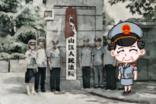"""""""漫說""""法官制服換裝史"""