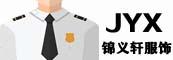 江西法院制服法袍审判服法警工作服定制定点厂家