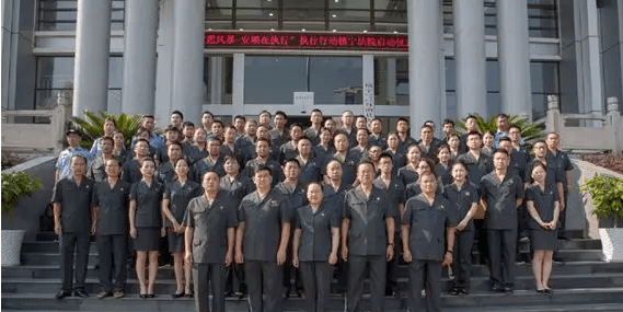 贵州镇宁布依族苗族自治县人民法院全体干警统一着装新式制服