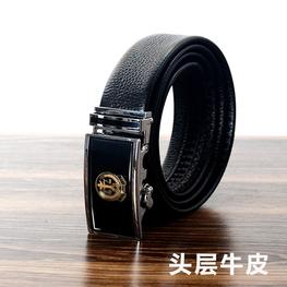 陕西法官皮带