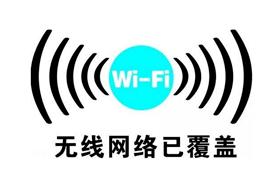 重庆宾馆酒店专线宽带安装wifi组网