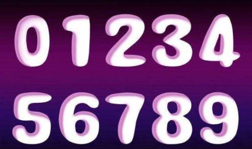 女人婚姻好不好,看手机号码就知道了!