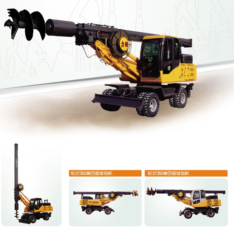 360 tire rotary drill picture