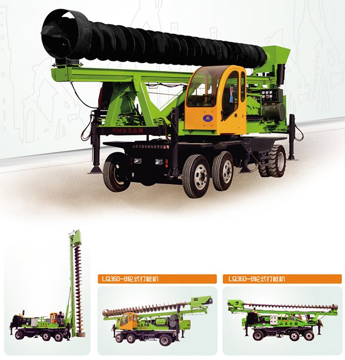 Working Picture of Wheeled Pile Drill