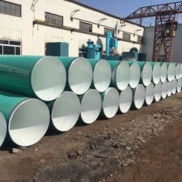 FBE环氧粉末防腐钢管