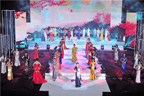 2019年第59国际小姐中国大赛总决赛