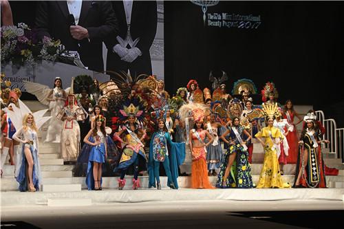 2017年第57国际小姐中国大赛总决赛