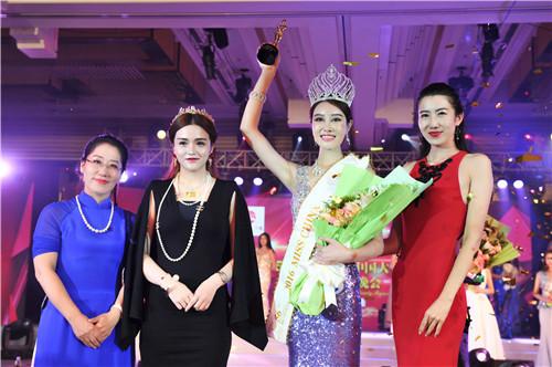 2016年第56国际小姐中国大赛