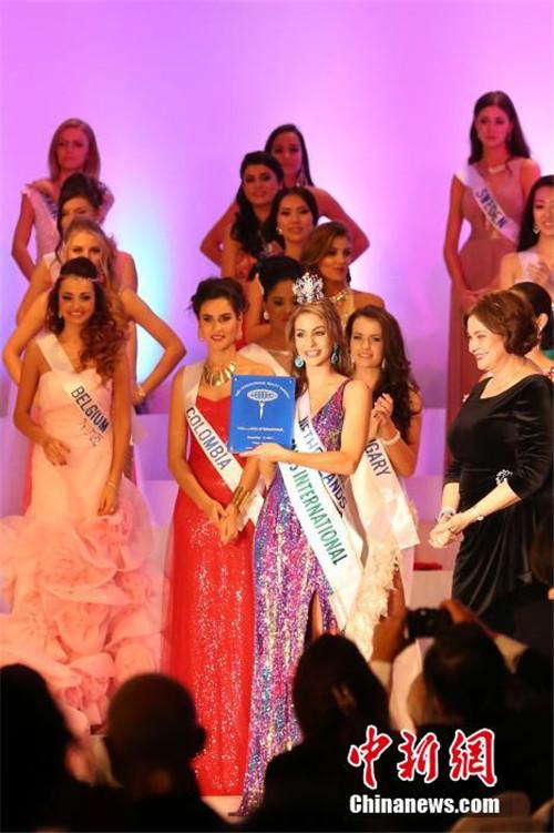 2013年第53届国际小姐全球总决赛