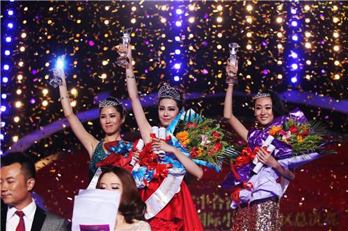 2012年第52届国际小姐中国大赛