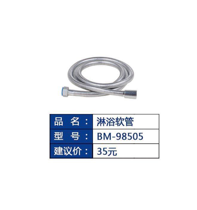 BM-98505