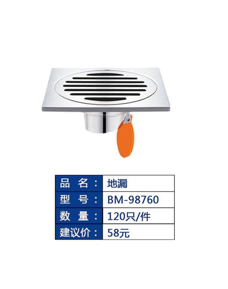 BM-98760