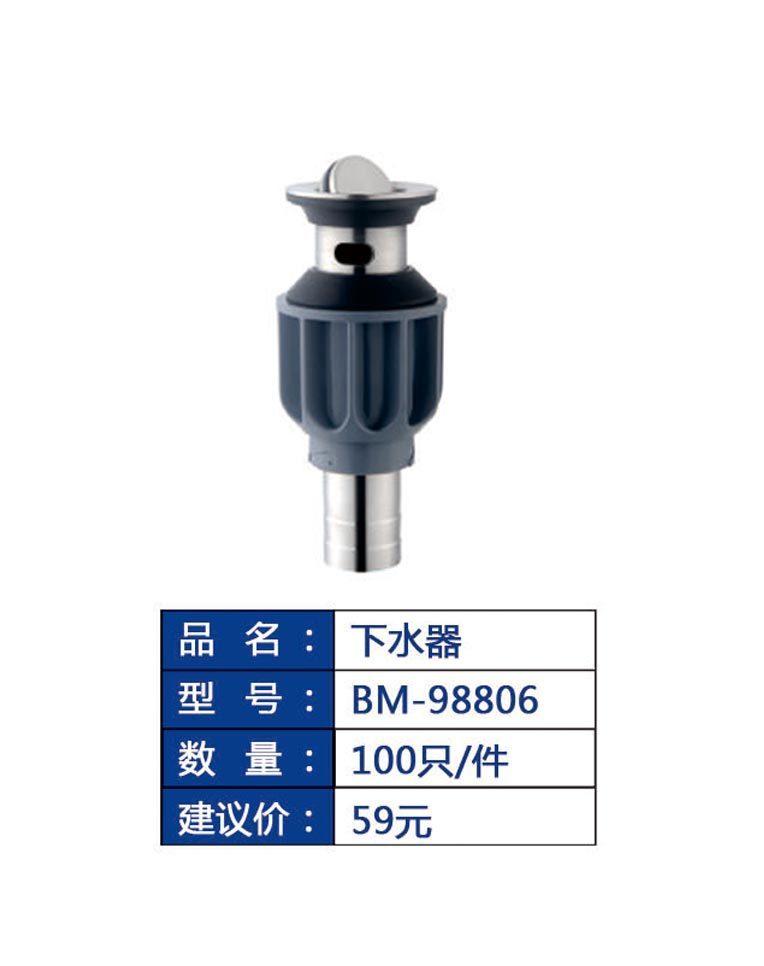 BM-98806
