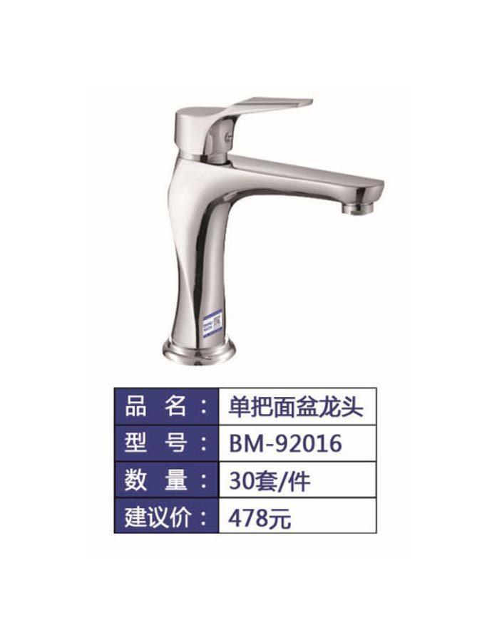 BM-92016