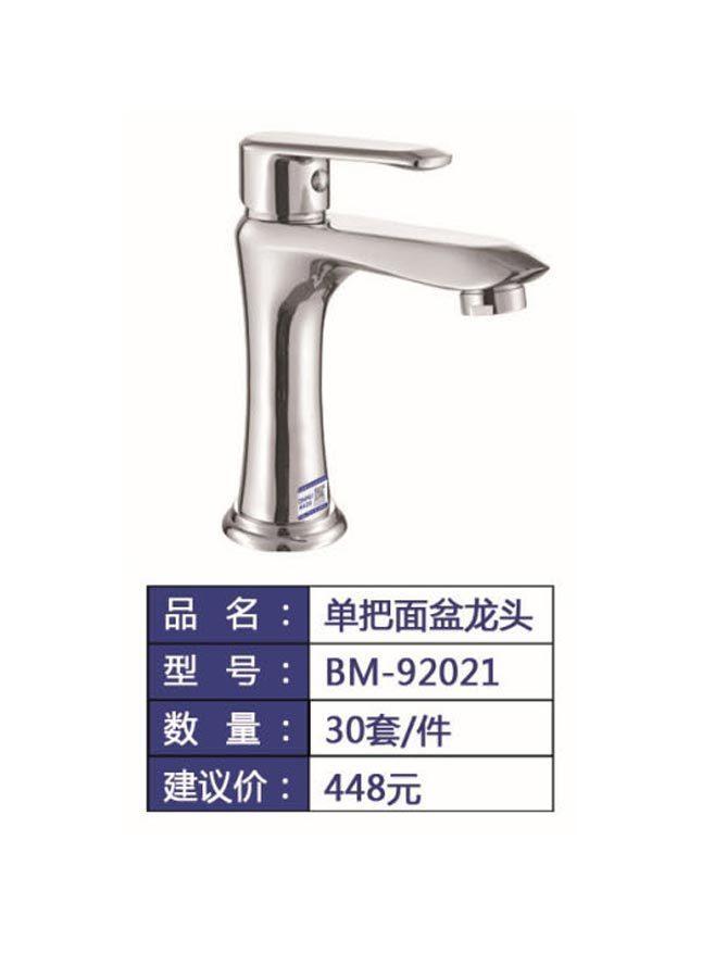 BM-92021