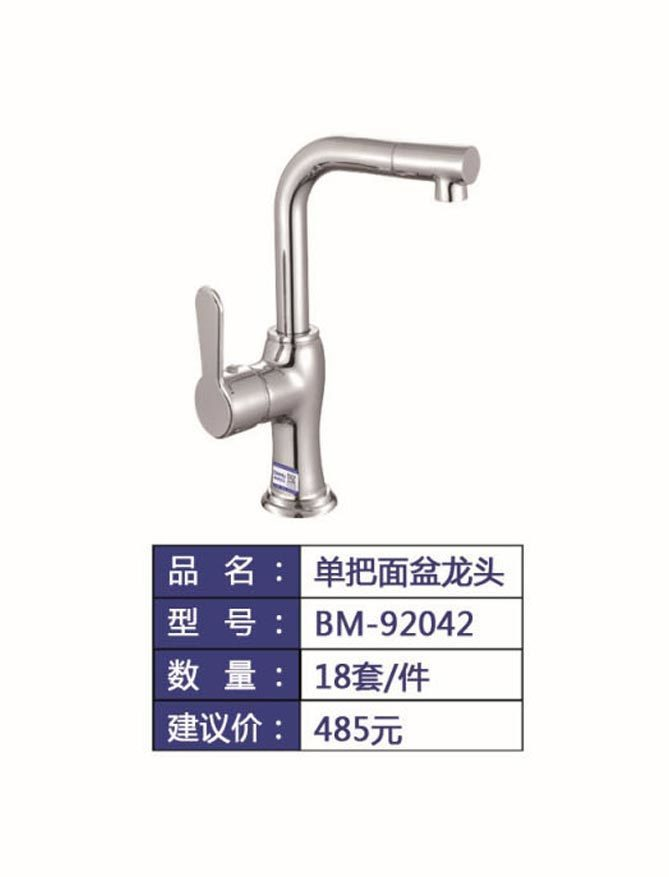 BM-92042