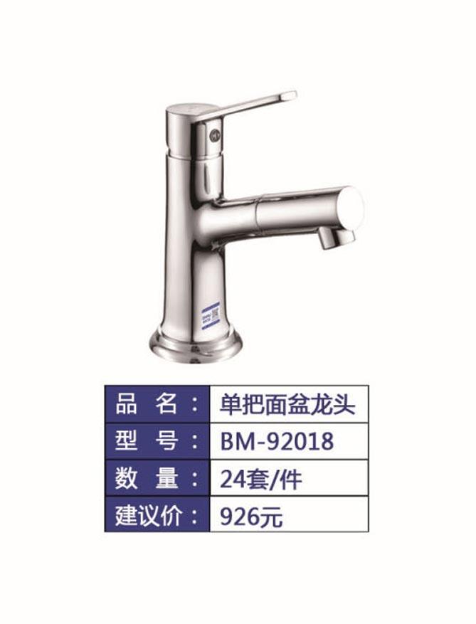 BM-92018
