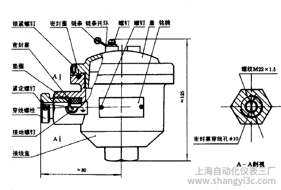 装配式热电偶隔爆型、本安型接线盒图片及尺寸