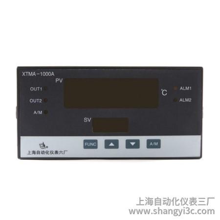 XTMA-1000A