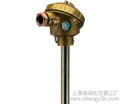 無固定防水接線盒熱電偶